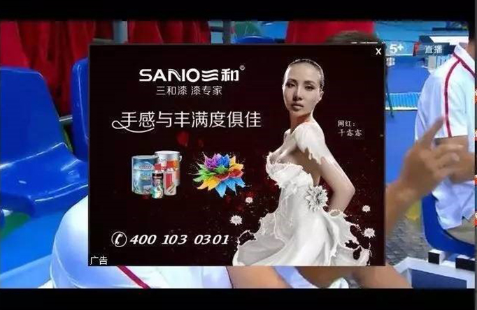 百城同现干露露,三和万博体育xman广告惹热议