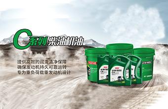 柴油机油技术发展历程