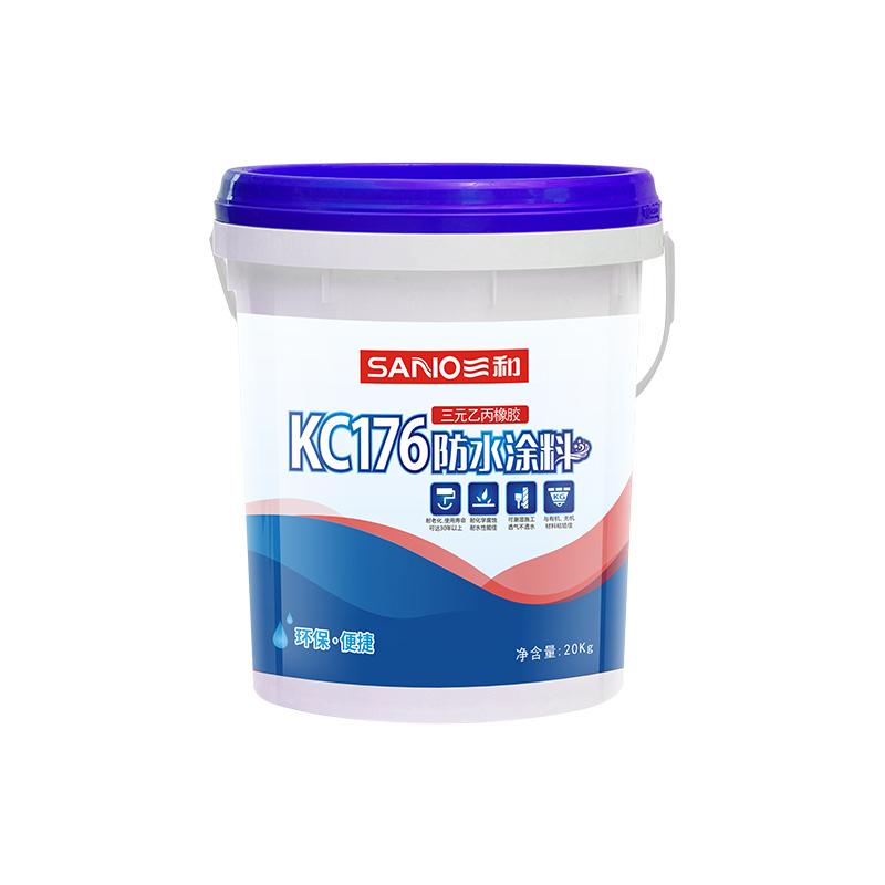 KC176三元乙丙橡胶防水涂料