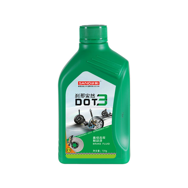 DOT3 高级合成制动液