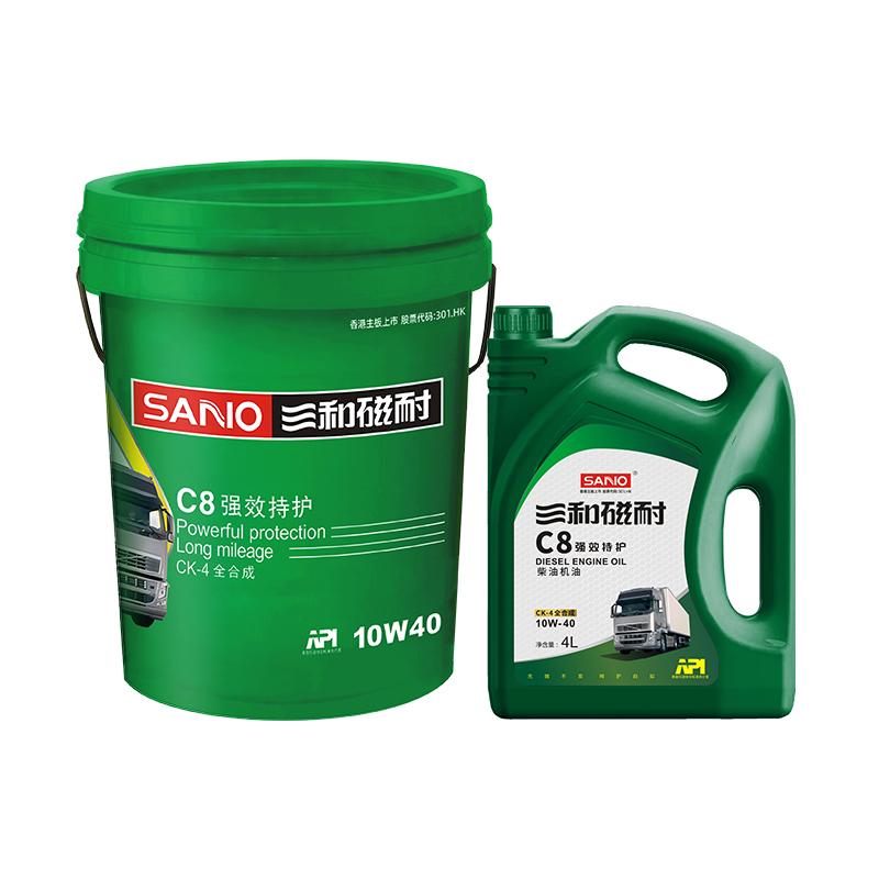 三和磁耐C8强效持护柴油机油(CK-4全合成)