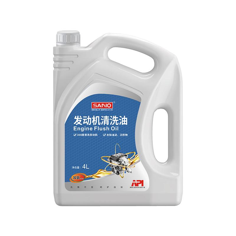 发动机清洗油