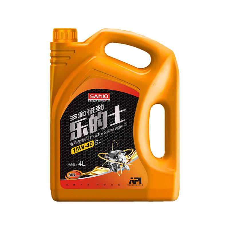 三和磁劲乐的士SJ/CF专用汽油机油