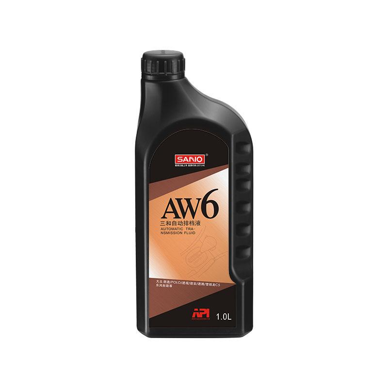 AW6自动排档液