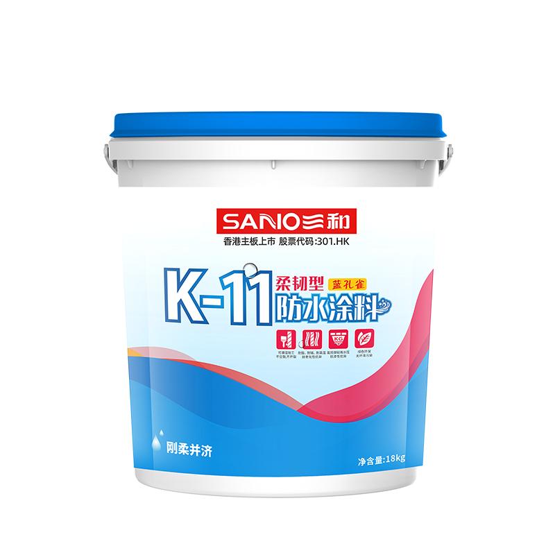 K-11柔韧型蓝晶亭防水浆料