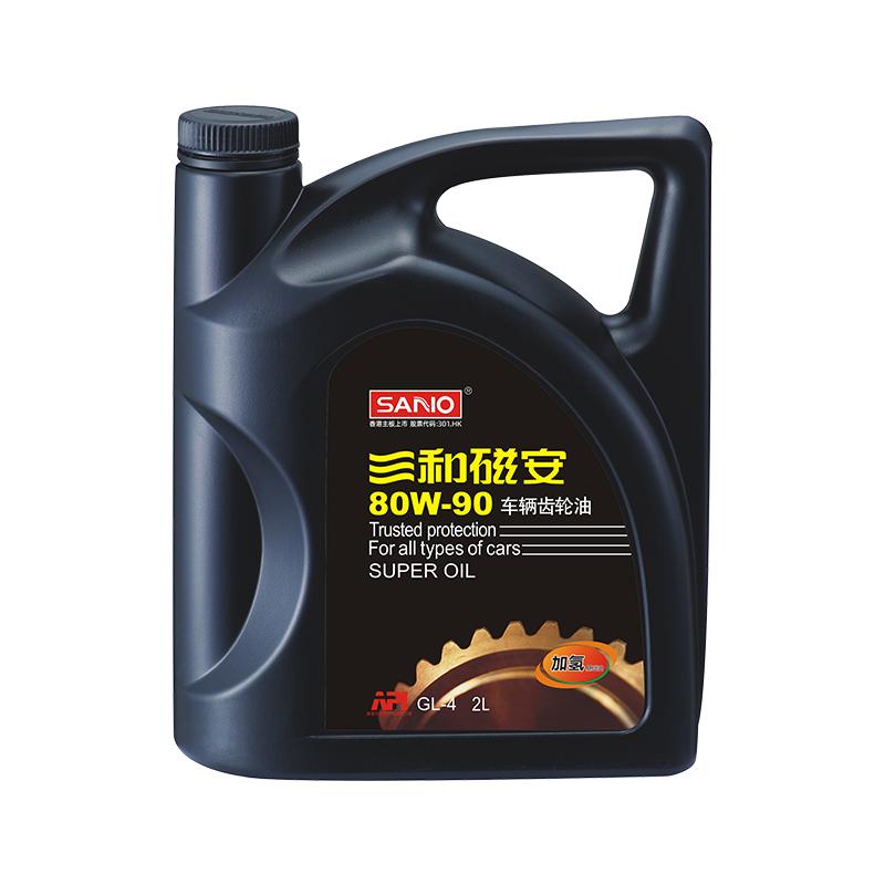 GL-4中负荷车辆齿轮油