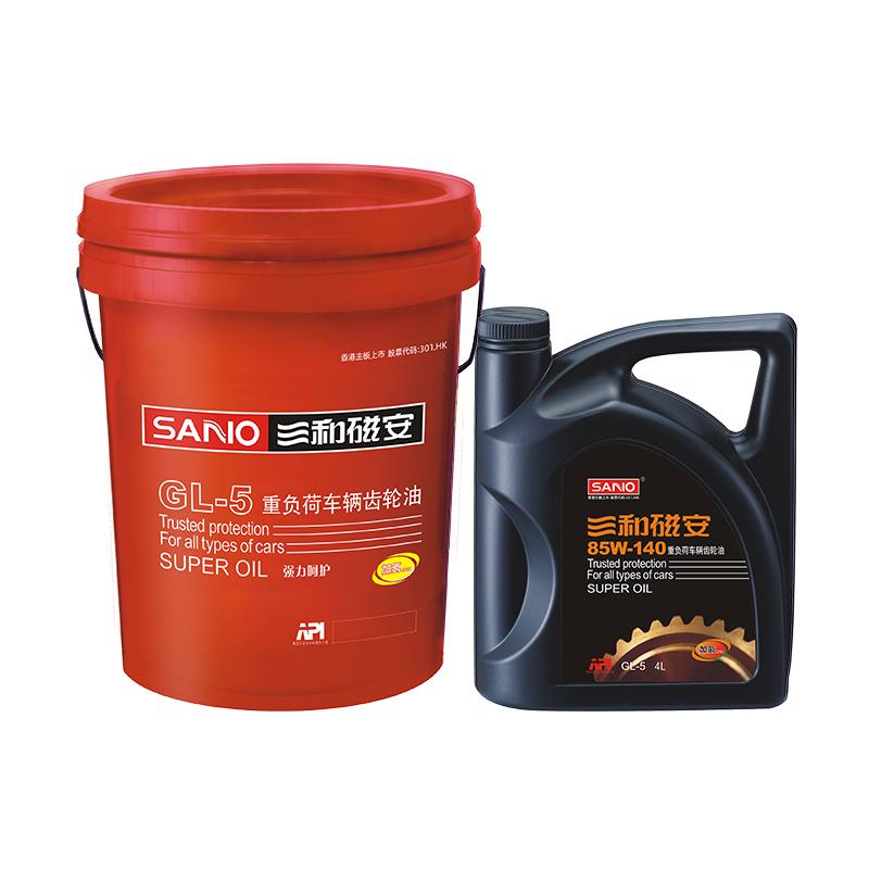 GL-5 重负荷车辆齿轮油