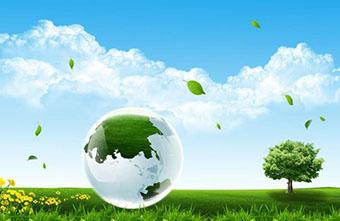 重点环保企业信息公开