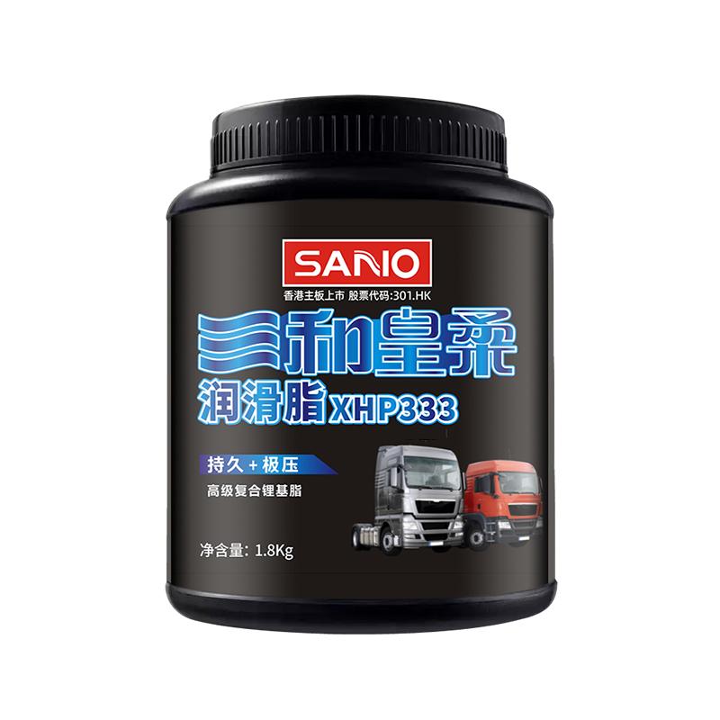 三和皇柔润滑脂 XHP333 (高级复合锂基脂)